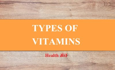 types of vitamins